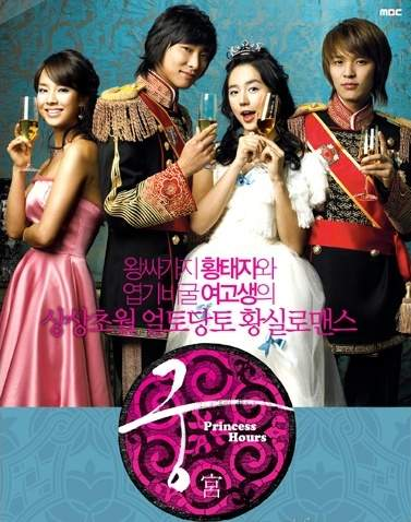 Princess Cafe Hours