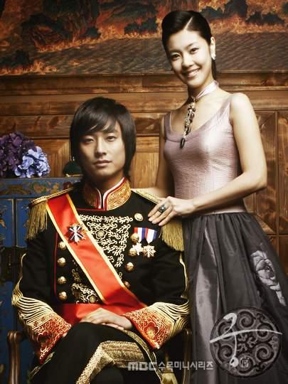 princess hours korean drama 2006 � hancinema