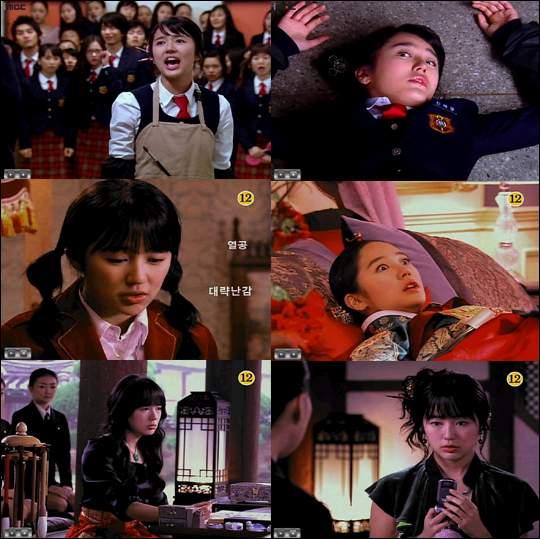 Princess Hours (Korean Drama - 2006) - 궁 @ HanCinema :: The
