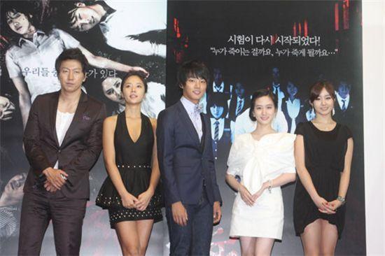 yoon shi yoon movies and tv shows