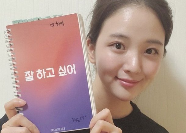 "[HanCinema's News] Kim Chae-eun Expresses Closing Thoughts on ""Growing Season"""