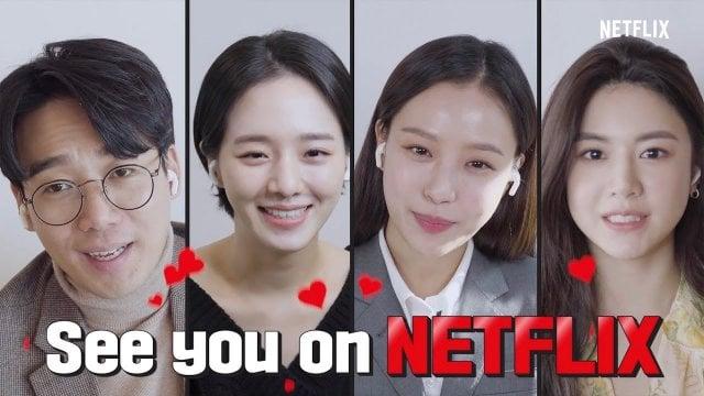 "[HanCinema's News] Netflix Releases New ""Sweet Home"" Interview"