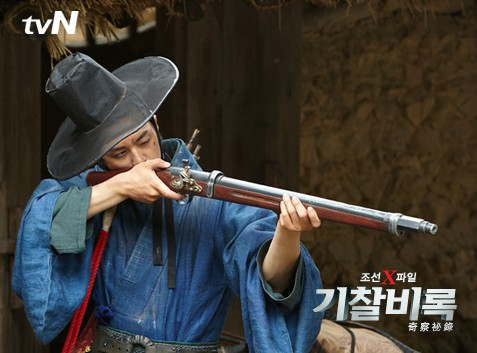 Joseon X-files Secret Book