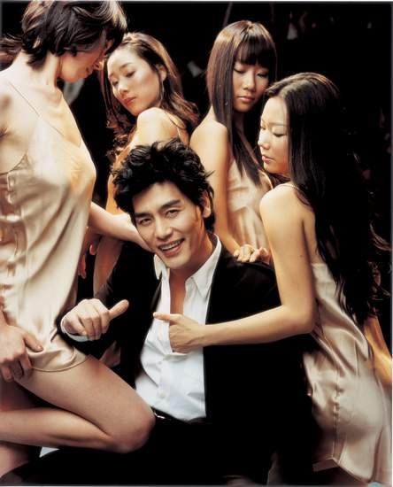 Oh! My God (Korean Movie - 2006) - 구세주 @ HanCinema :: The Korean