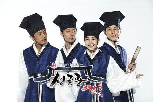 Download subtitle indonesia drama korea sungkyunkwan scandal episode