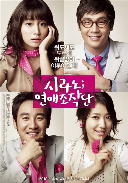 The best: cyrano dating agency movie watch online