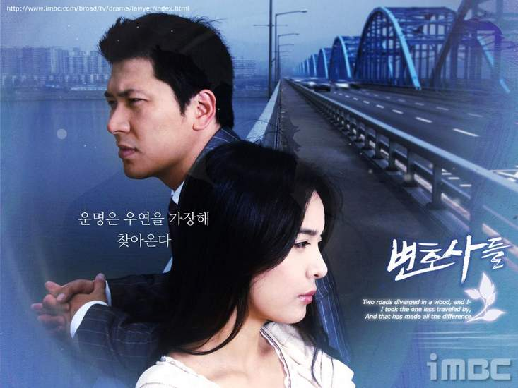 Lawyers (변호사들) - Drama - Picture Gallery @ HanCinema ...