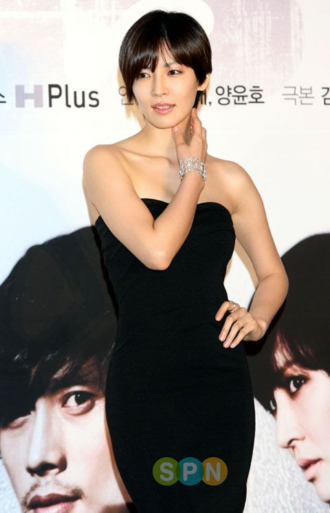 Kim So-yeon will be joining 'ATHENA' as North Korean top ...