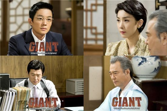 Enjoyable Giant Pushes Past 30 Percent Mark On Tv Charts Hancinema The Hairstyle Inspiration Daily Dogsangcom