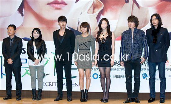 Preview sbs tv series secret garden hancinema the korean movie and drama database for Secret garden korean drama cast