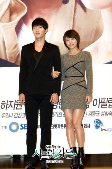Secret garden korean drama picture hancinema the korean movie and drama database for Secret garden korean drama cast