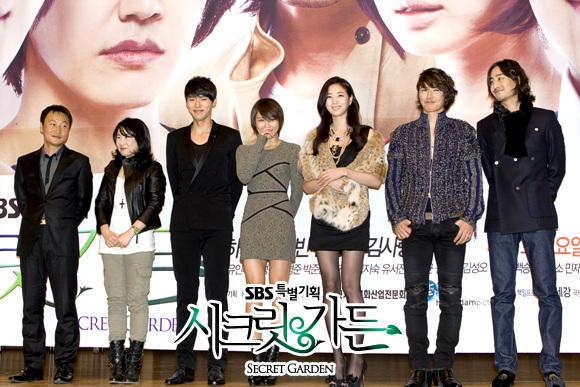 Secret garden korean drama 2010 hancinema the korean movie and drama database for Secret garden korean drama cast