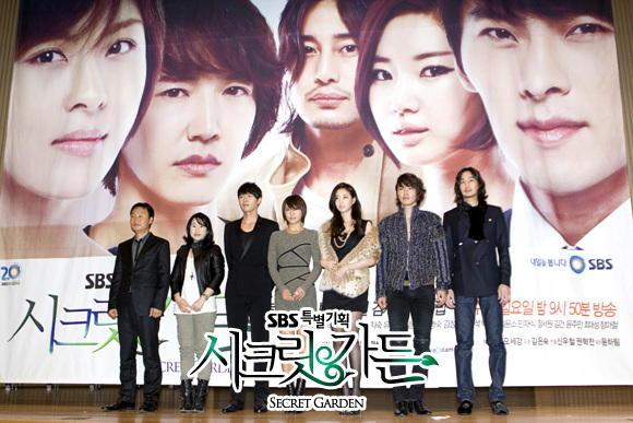 Secret garden korean drama 2010 hancinema - Watch the secret garden online free ...