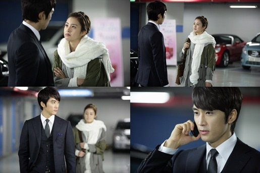 My Princess (Korean Drama - 2011) - 마이 프린세스 @ HanCinema :: The