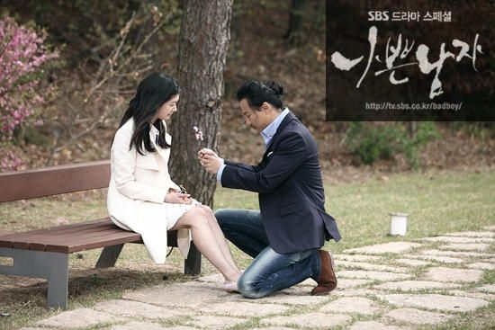 http://www.hancinema.net/photos/photo144069.jpg