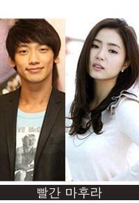 Upcoming Korean Movie R2b Return To Base At Hancinema The