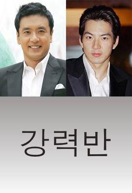 Kim Seung Woo