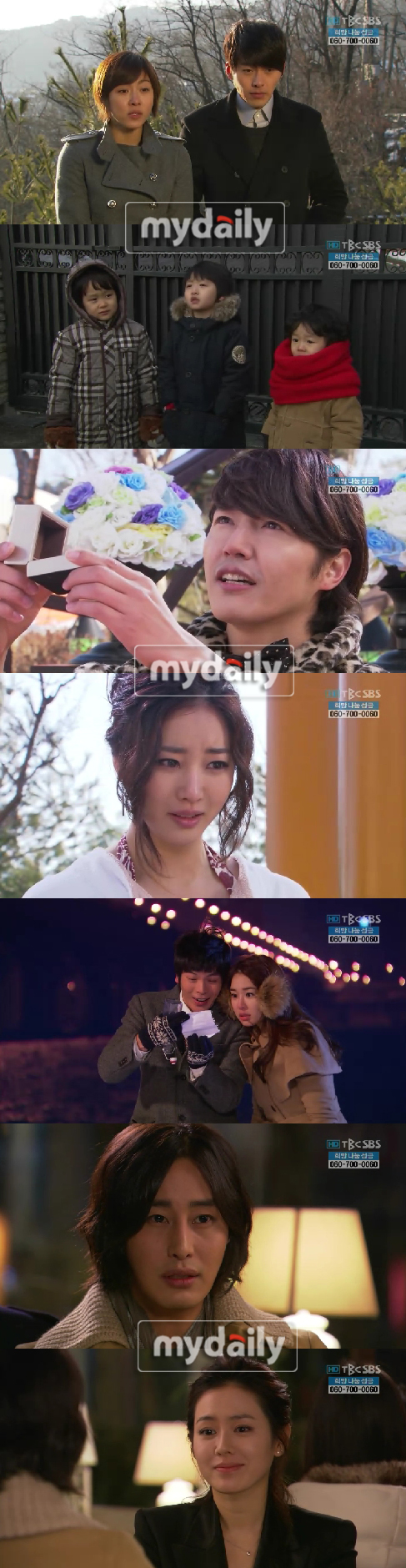 Spoiler secret garden hyeon bin ha ji won 39 happy Better homes and gardens episode last night