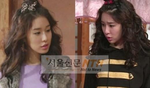"""Secret Garden"" Yoo In-na, hairstyle changes 'half bald ..."