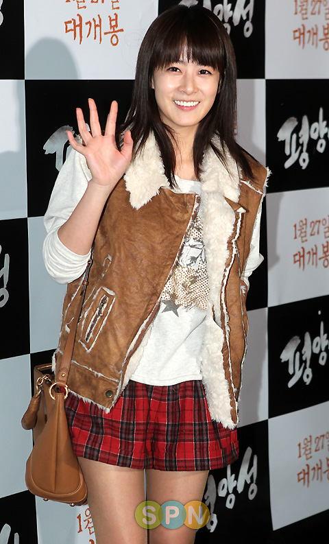 Ryoo Hyeon-keong Nude Photos 35