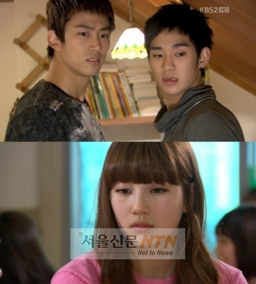 taecyeon and suzy relationship advice