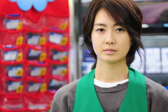 Korean movie song 49 days / Derann super 8mm film