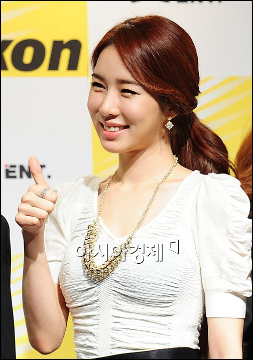 yoo in na. Actress Yoo In-na will be on