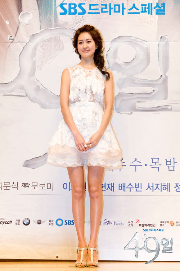 http://www.hancinema.net/photos/photo159171.jpg
