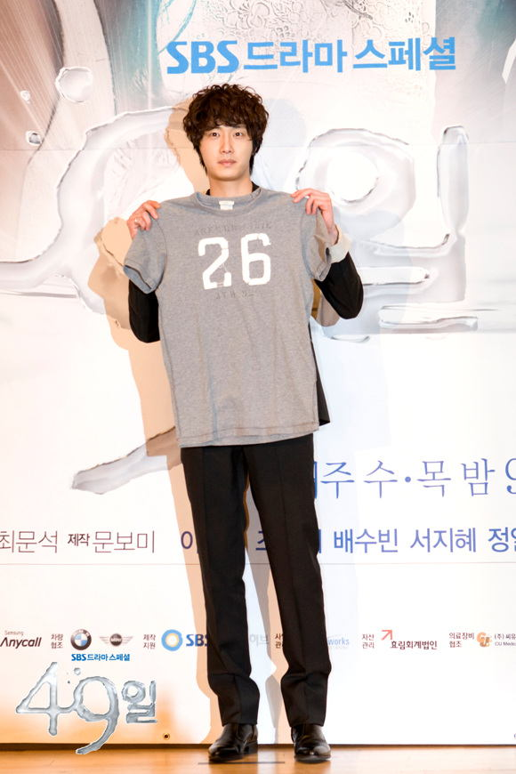 http://www.hancinema.net/photos/photo159201.jpg