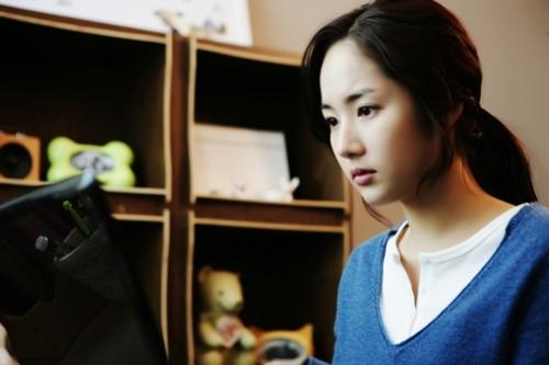 "Park Min-young ""The Cat"" crank up @ HanCinema :: The Korean Movie ..."