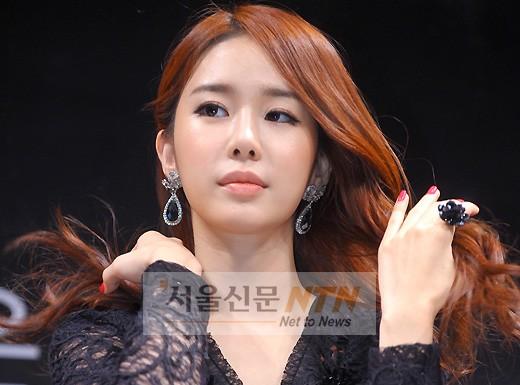 Yoo In Na Hair And Fashion Style Sudden Fashionista