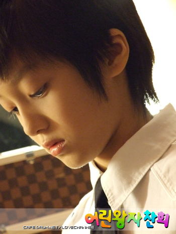 Kang Chan-hee (강찬희) - Picture Gallery @ HanCinema :: The ...