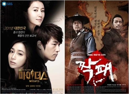 The duo korean drama ep 2 / Clinic movie trailer