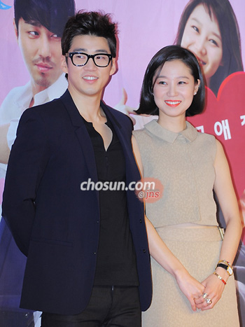 gong hyo jin and cha seung weon relationship quizzes