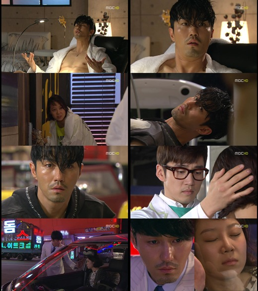 Spoiler The Greatest Love Cha Seung Won Reveals Abs In Front Of Gong Hyo Jin Hancinema The Korean Movie And Drama Database