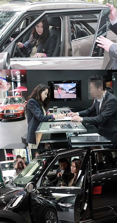 photo of Son Ye-jin  - car