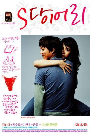 S Diary movie