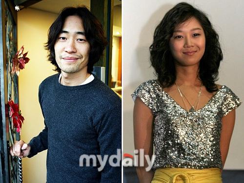 Gong Hyo Jin Lee Jin wook dating