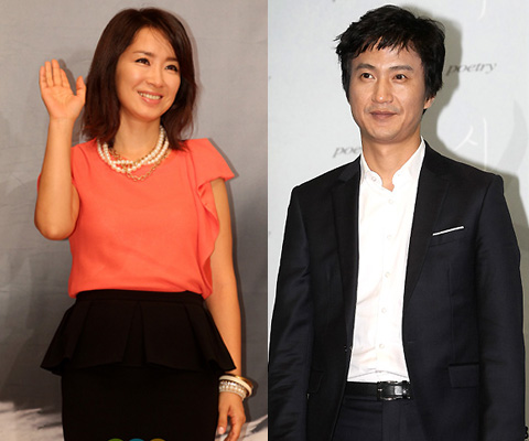 Yoon Yoo Sun And Ahn Nae Sang Joins Kim Byung Wook Pd S