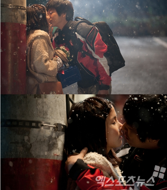 Download this Need Romance Quot Kiss Scene The First Episode Too Sweet picture