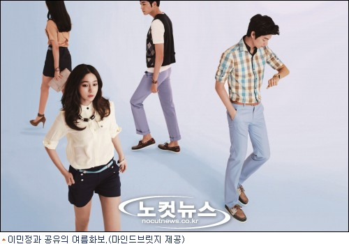 Korean Summer Fashion Trends