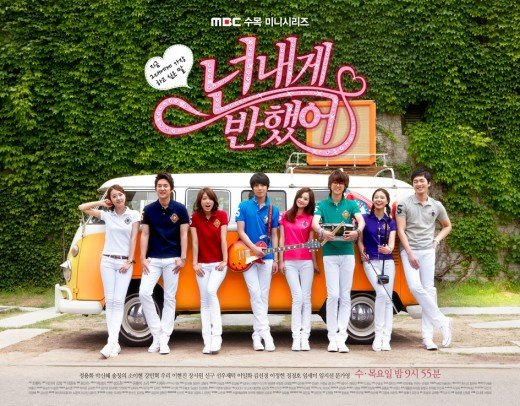 "MBC TV drama ""Heartstrings"" is getting many complaints about not being ..."