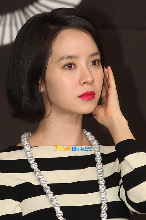 Song Ji Hyo Chosen For Gyebaek