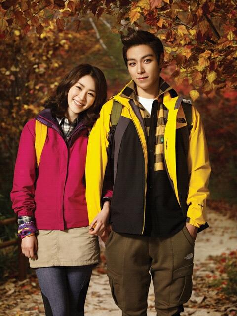 Song seung hun dating lee yeon hee