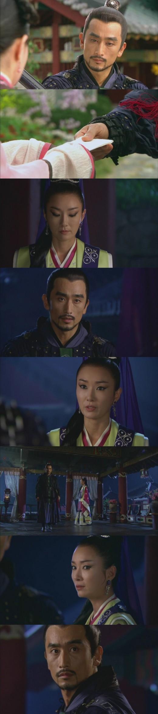 quotgyebaekquot oh yunsoo and cha inpyo past lovers