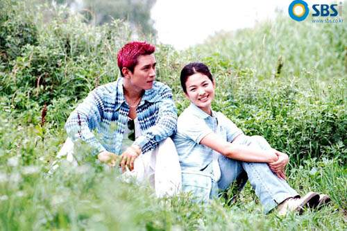 Guardian Angel (Korean Drama - 2001) - 수호천사 @ HanCinema :: The