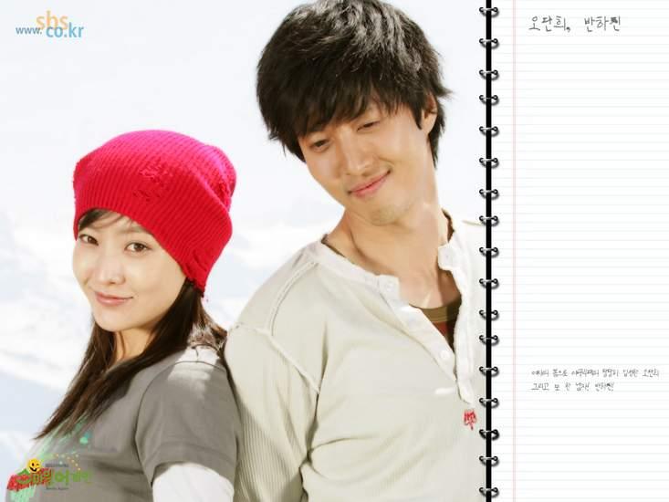 Smile Again (Korean Drama - 2006) - 스마일 어게인