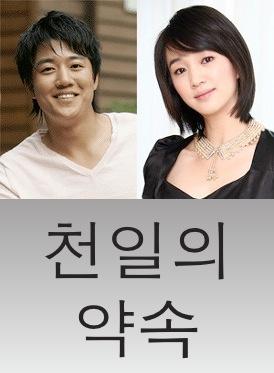 soo ae and kim rae won dating simulator