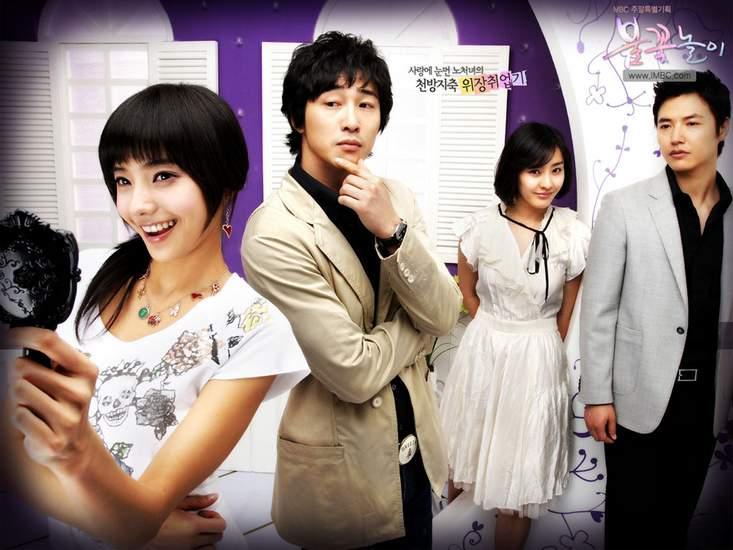 Fireworks 2006 Korean Drama 2006 불꽃놀이 Hancinema