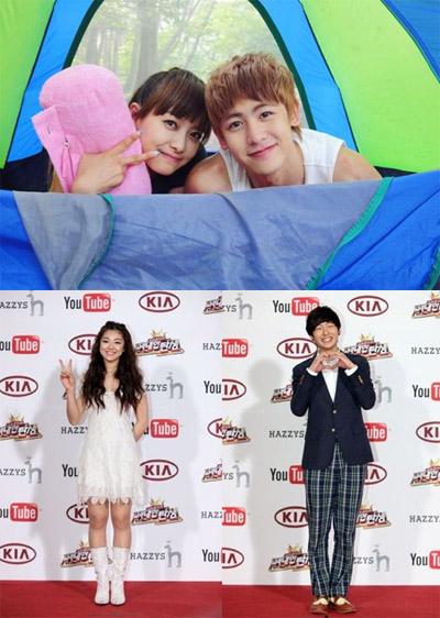 Eunjung and jang woo really dating 3